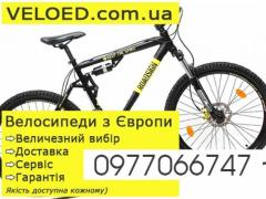 A large selection of BU bikes from Germany and Europe cheap