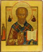 Buy Orthodox icons