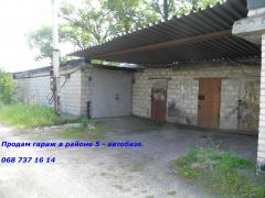 I will sell garage in Komsomolsk