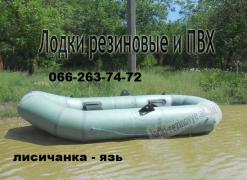 inflatable boat best price
