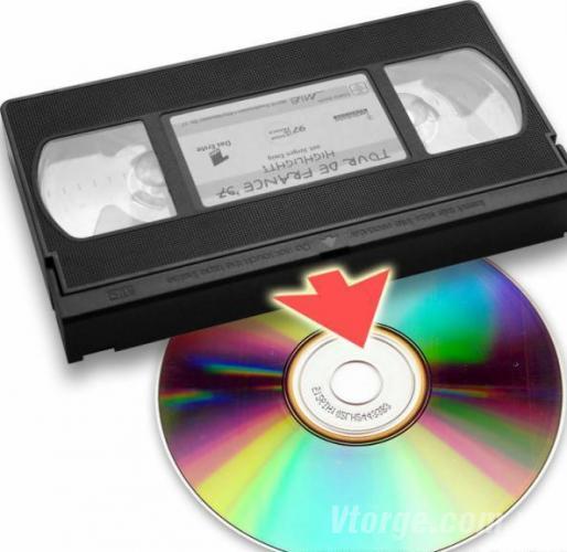 сколько стоит касетный диск на дивиди диск продажу