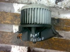 Sell the original motor fan ovens Fiat Fiorino