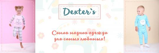 TM Dexters - Clothes for happy kids