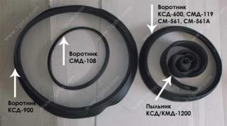 Воротник противопыльный КСД600, 900, 1200, СМД-108